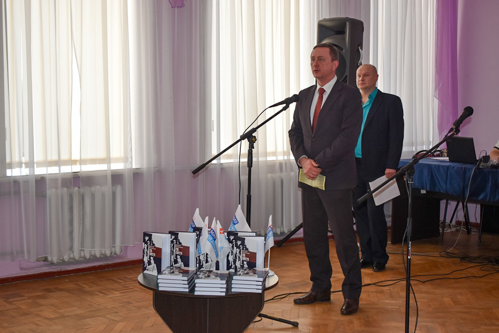 Литературная гостиная, посвящённая жизни и творчеству поэта и писателя Николая Погромского, прошла в Брянке 3