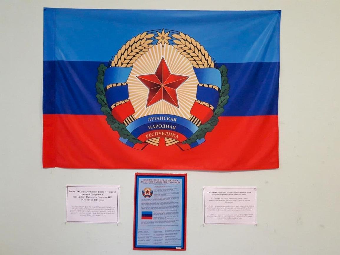 В Кировске прошла тематическая беседа «Наш флаг – наша гордость»