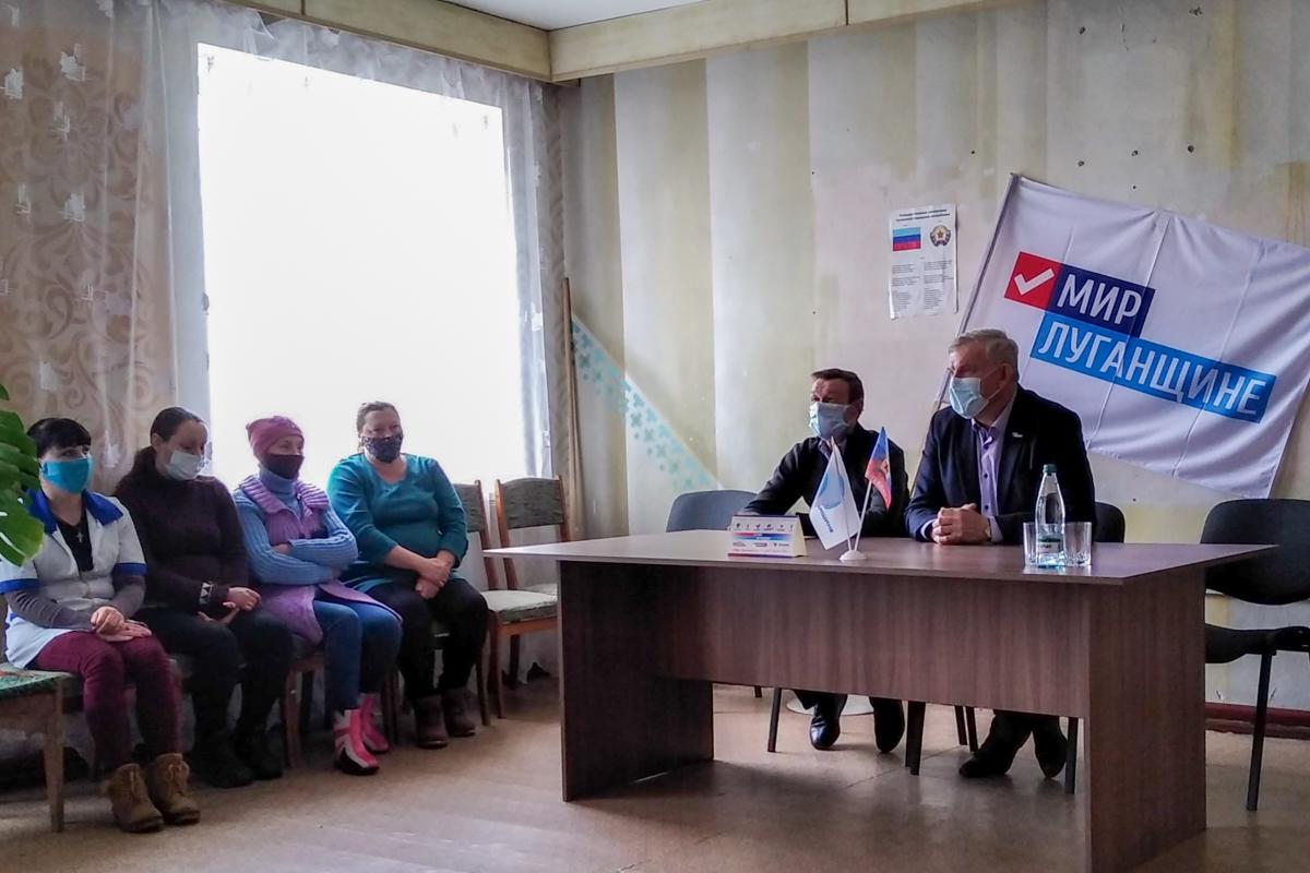 Руководитель исполкома Краснодонского теротделения провел встречу с активистами первичного отделения ОД «Мир Луганщине» 2