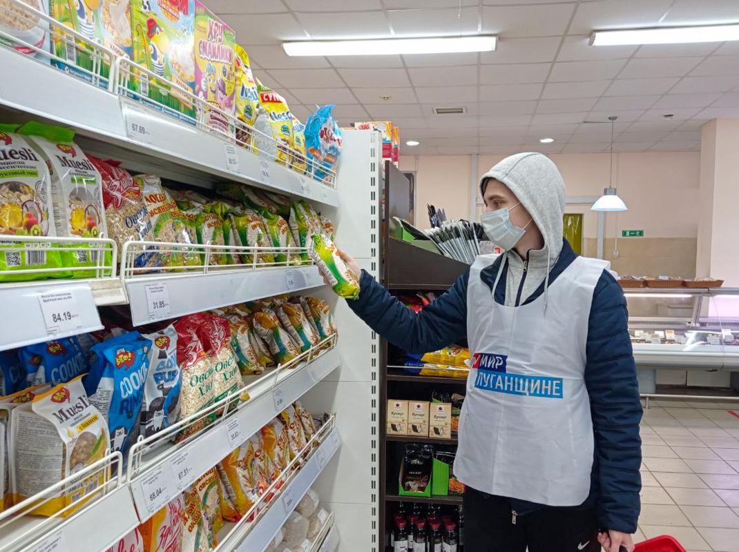 Волонтеры акции «Рука помощи» помогли трем жителям города Алчевска
