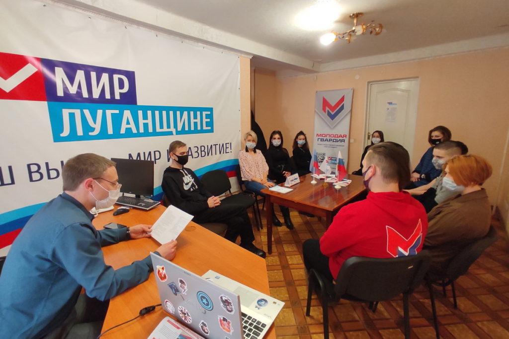 Активисты Общественного движения «Мир Луганщине» отметили годовщину начала Русской весны 15