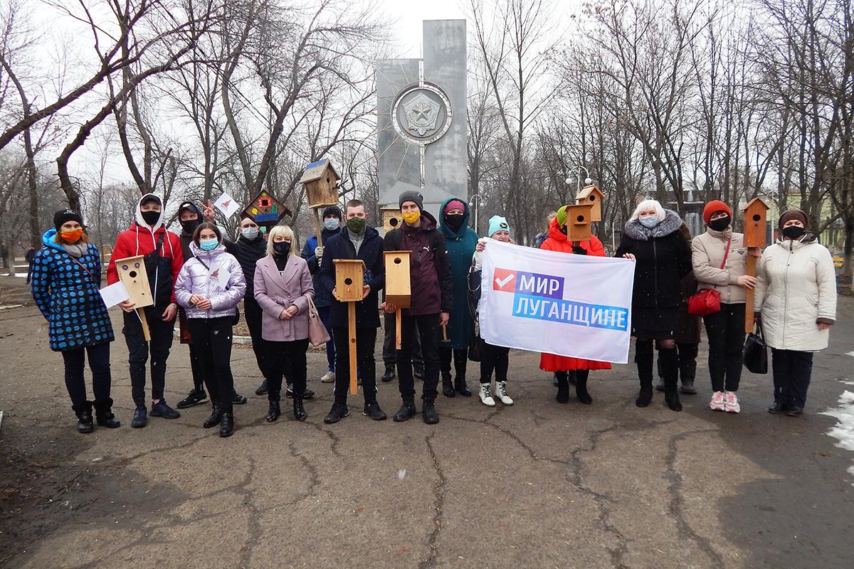 В Молодогвардейске активисты провели экологическую акцию