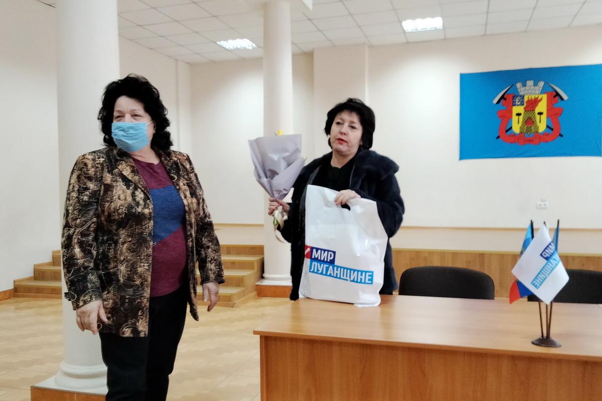 В Луганске состоялась встреча с активистами движения