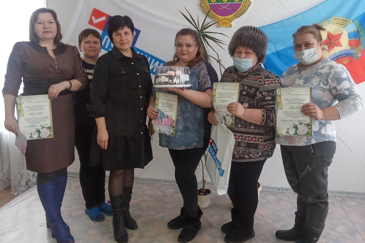 С Днём работника культуры поздравили жителей Антрацитовского района 2