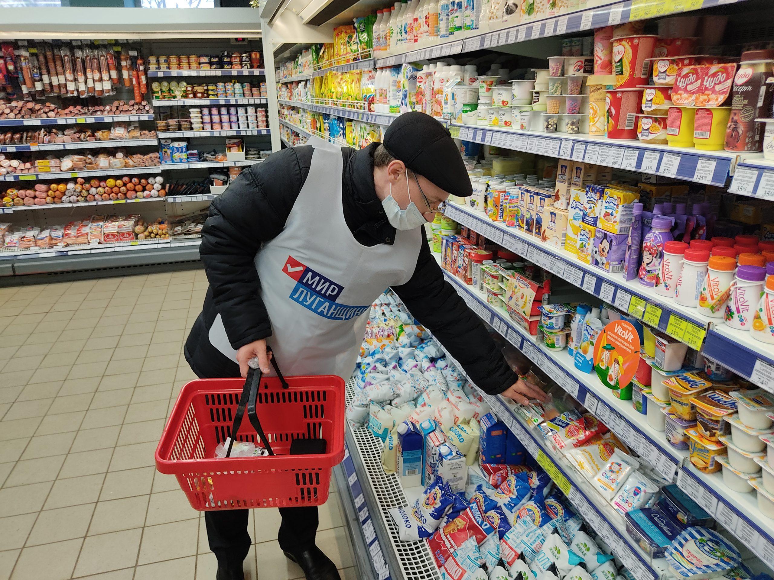 В рамках акции «Начни с себя» сотрудники ОД «Мир Луганщине» в разных городах ЛНР помогли  17 жителям 4