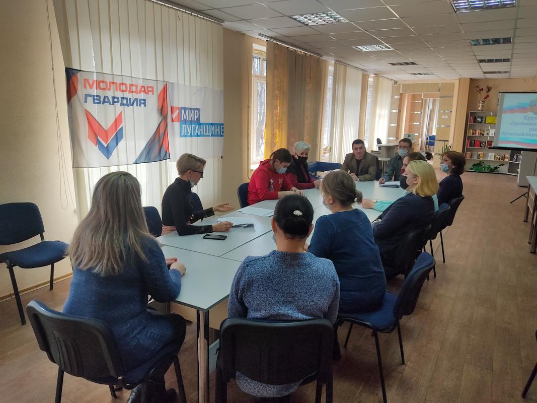 В Алчевске состоялся круглый стол«Проблемы и перспективы развития Луганской Народной Республики»