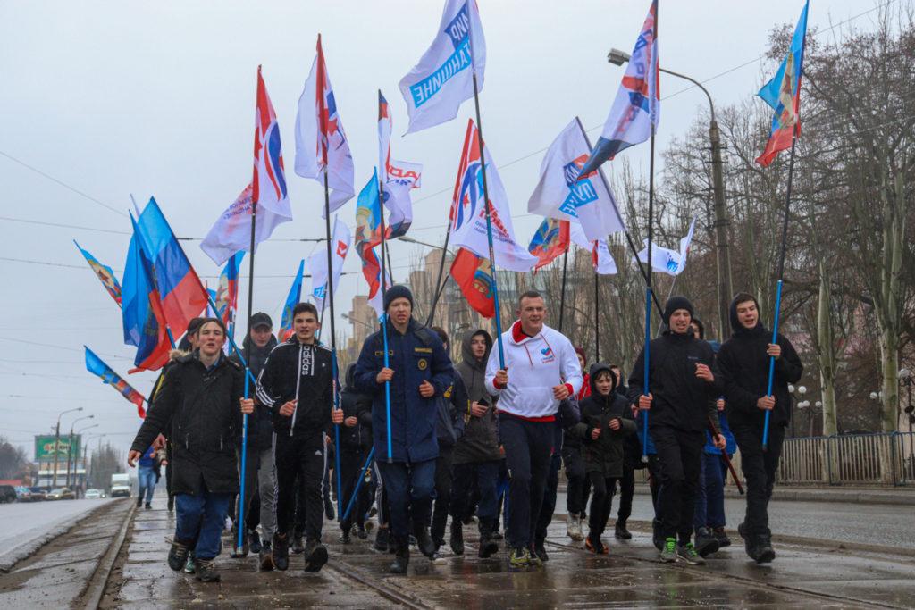 Молодёжь ЛНР приняла участие в «Русской пробежке», приуроченную к началу «Русской весны» 4