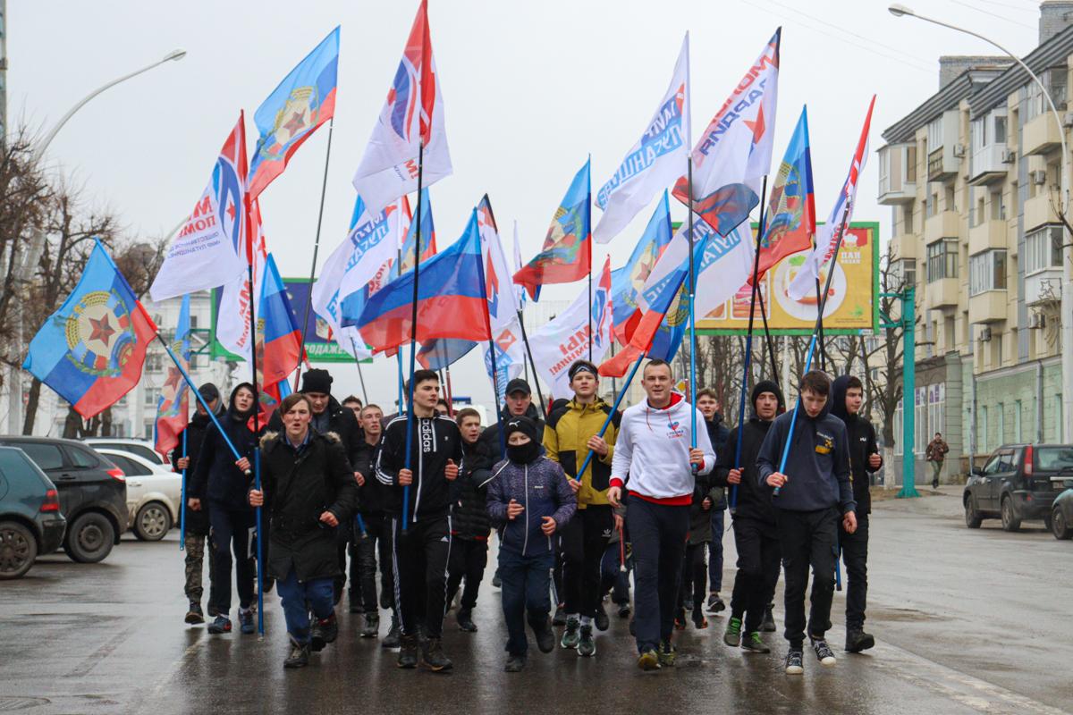 Молодёжь ЛНР приняла участие в «Русской пробежке», приуроченную к началу «Русской весны»