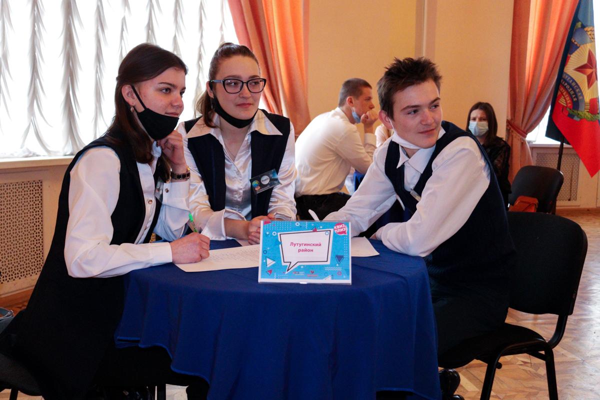 В Луганске состоялся финал Республиканской интеллектуальной игры «Квиз, Плиз!» 4