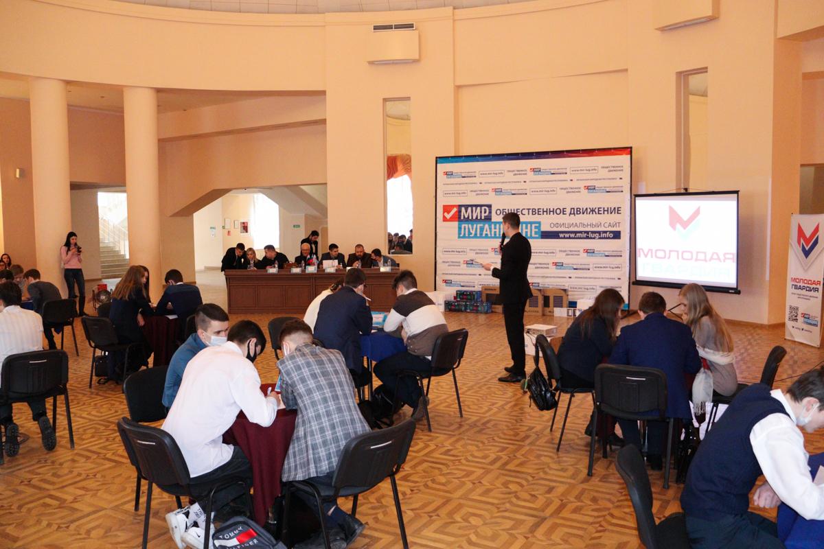 В Луганске состоялся финал Республиканской интеллектуальной игры «Квиз, Плиз!»