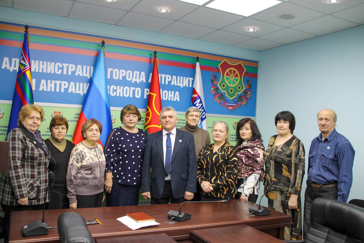 В Антраците состоялось заседание совета Общественной организации «Антрацитовская территориальная организация ветеранов»