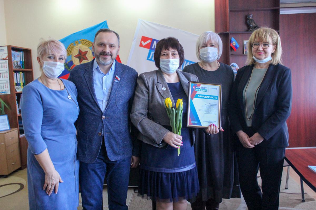 Встреча с активистками «О, женщина, ты – мир!» прошла в Славяносербске 4