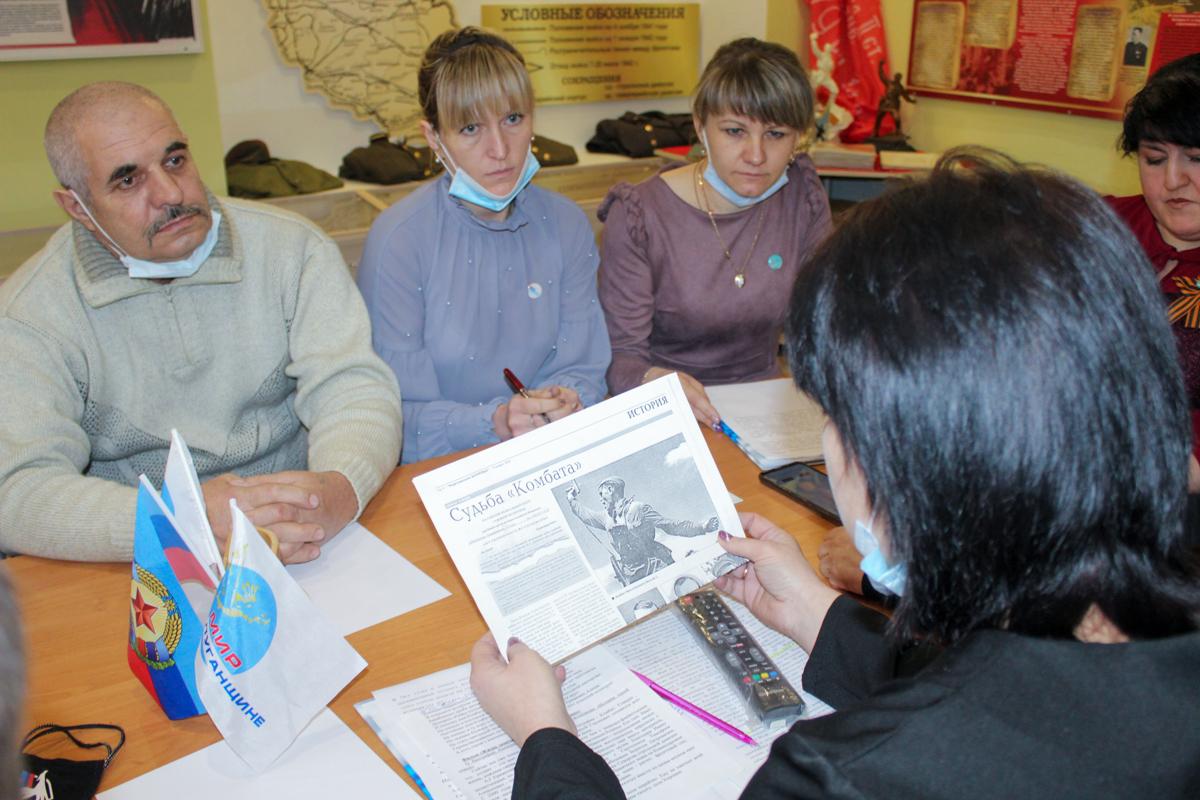 В Славяносербском районе прошёл круглый стол, посвящённый 115-й годовщине со дня рождения Алексея Ерёменко 3