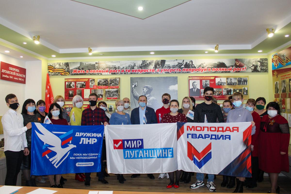 В Славяносербском районе прошёл круглый стол, посвящённый 115-й годовщине со дня рождения Алексея Ерёменко 4