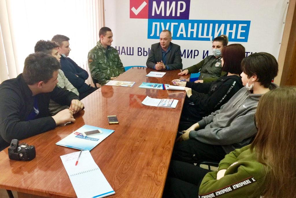 Активисты Общественного движения «Мир Луганщине» отметили годовщину начала Русской весны 12