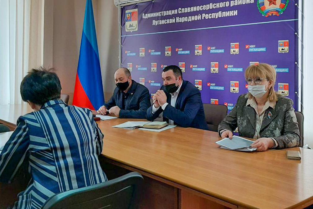 Славяносербском районе Анна Мосина встретилась с начальниками отделов по обеспечению жизнедеятельности