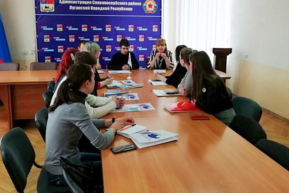 Анна Мосина приняла участие в заседании Молодёжного совета при Администрации Славяносербского района