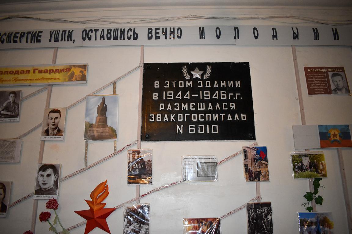 В Брянковской средней школе № 19 состоялся тематический час «Женщины на войне» 3