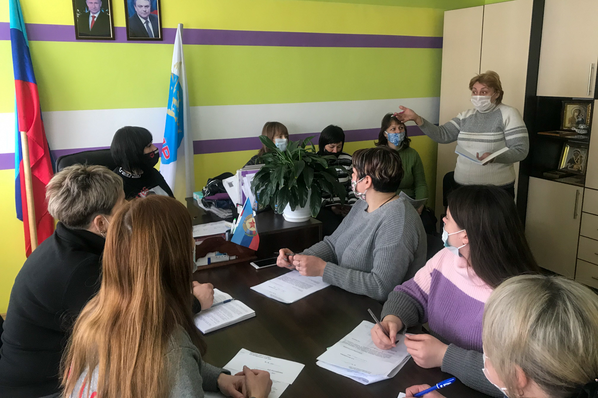 Активисты ОД «Мир Луганщине» посёлка Центральный подвели итоги работы за февраль и обсудили планы на март