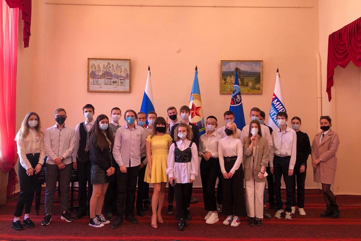 «Молодежь – будущее Республики»