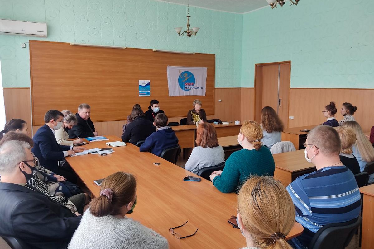 Встреча активистов первичного отделения ОД «Мир Луганщине» в Стаханове