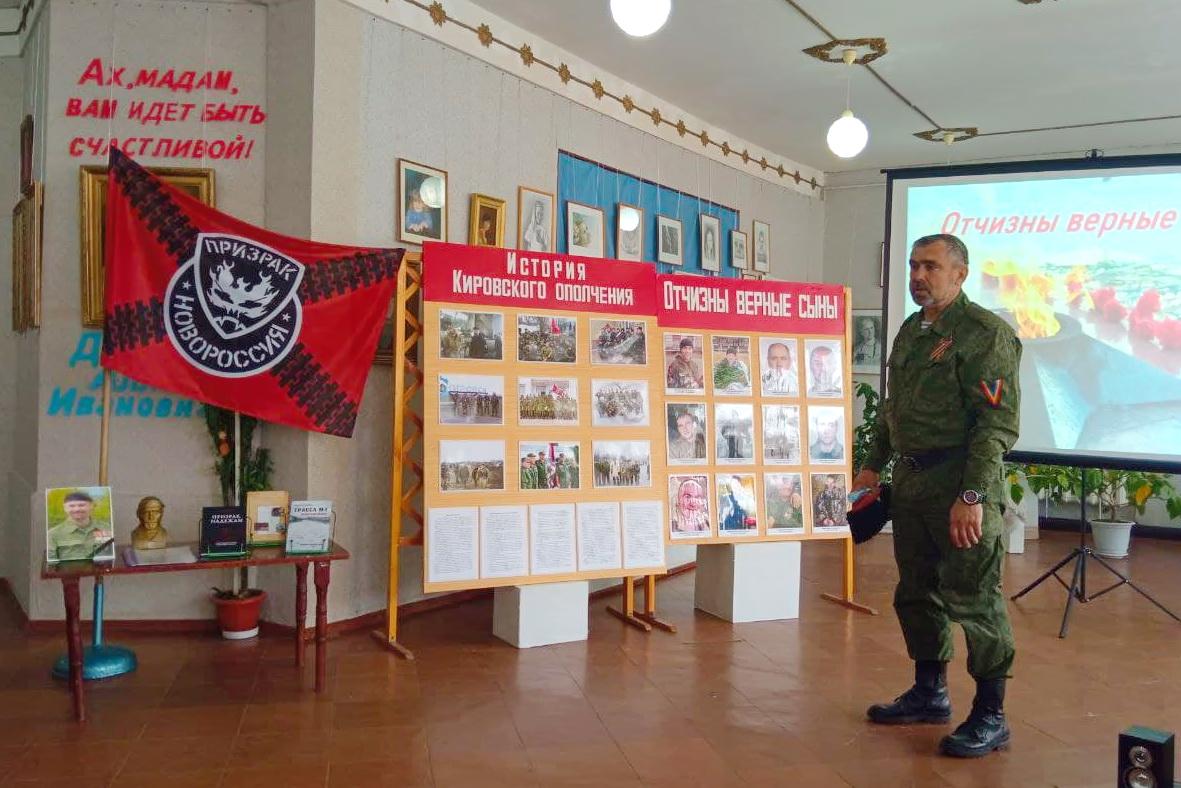 В Кировске прошло патриотическое мероприятие «Отчизны верные сыны»