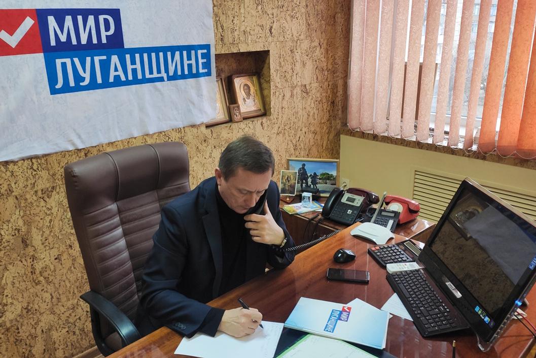 Николай Моргунов провёл прямую телефонную линию