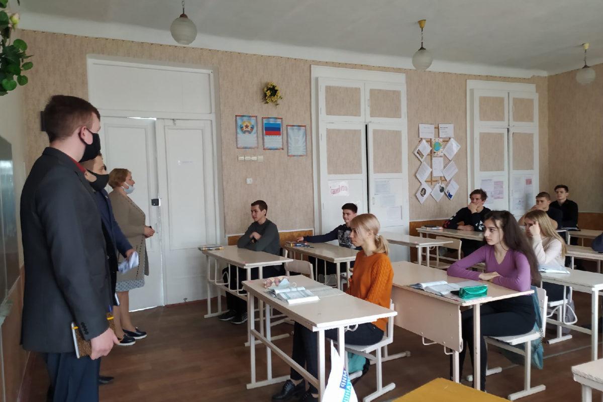 В Вахрушево открыли первичное отделение проекта «Молодая Гвардия» ОД «Мир Луганщине»