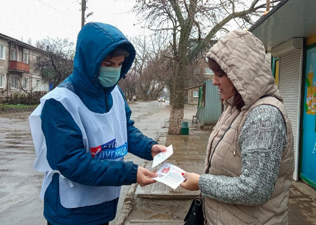 Активисты Перевальска и Кировска рассказали прохожим о Дне донора ЛНР