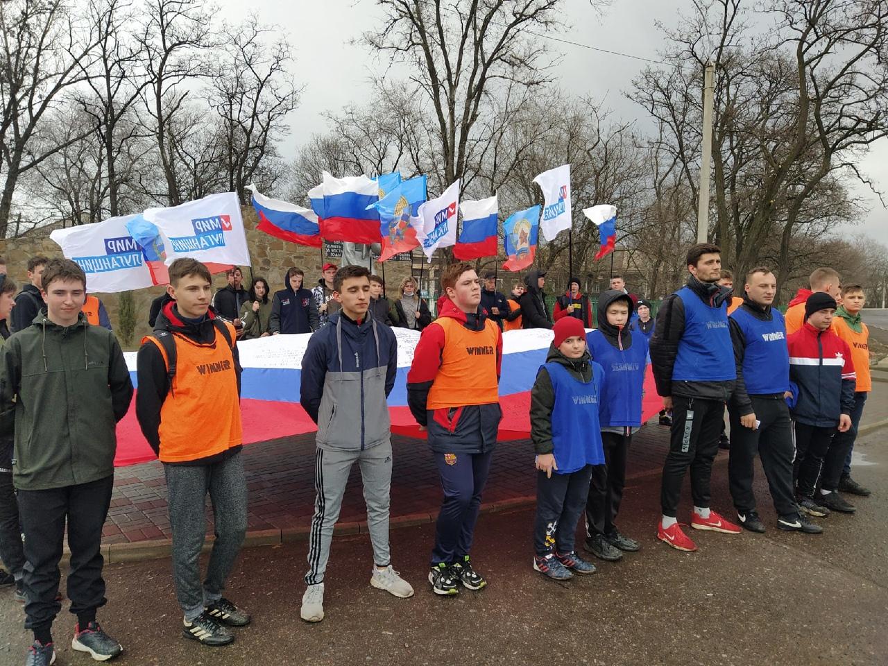 Перевальская молодёжь приняла участие в пробежке «С Россией в сердце» 2
