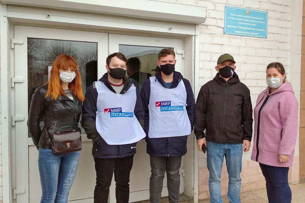 Активисты ОД «Мир Луганщине» из Свердловска стали донорами крови 3