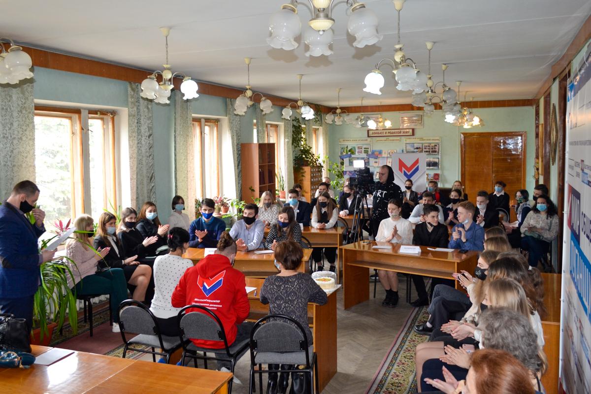 В Ровеньках прошла викторина среди старшеклассников «От Сириуса до Икара»