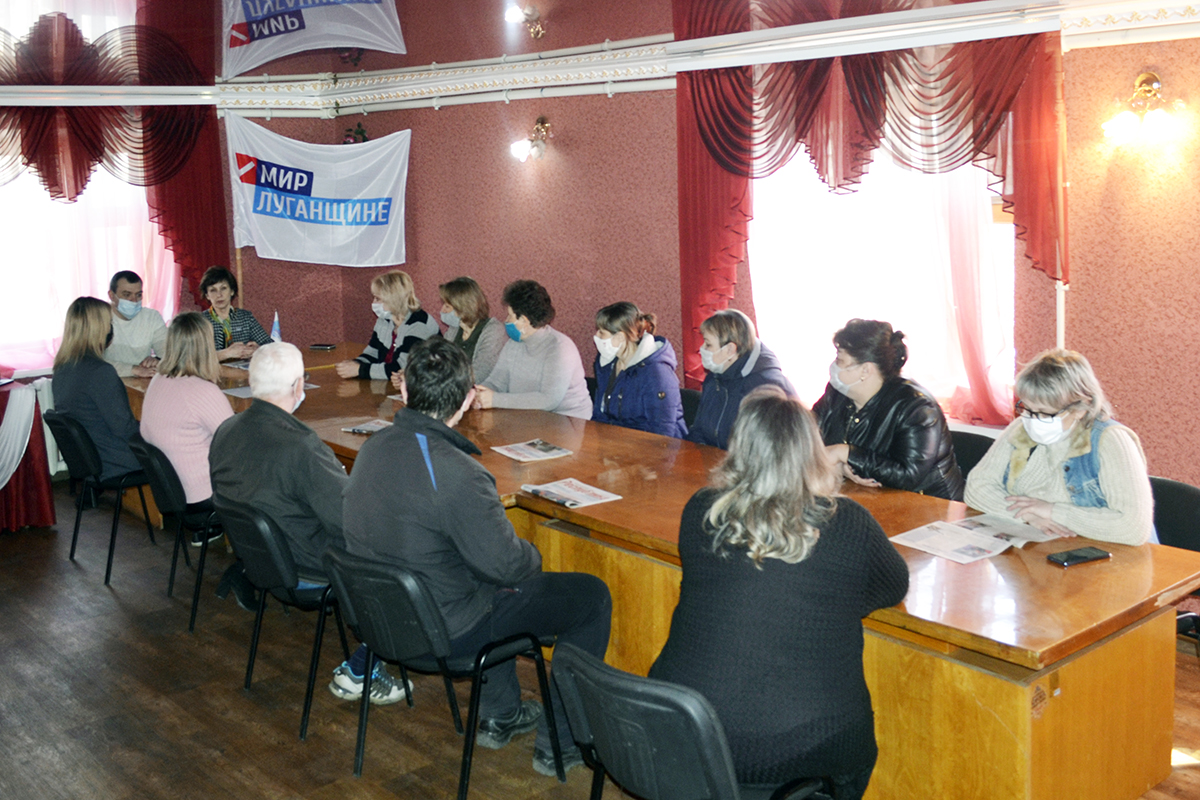 Состоялась встреча работников терисполкома с активистами первичного отделения в посёлка Пролетарский города Ровеньки