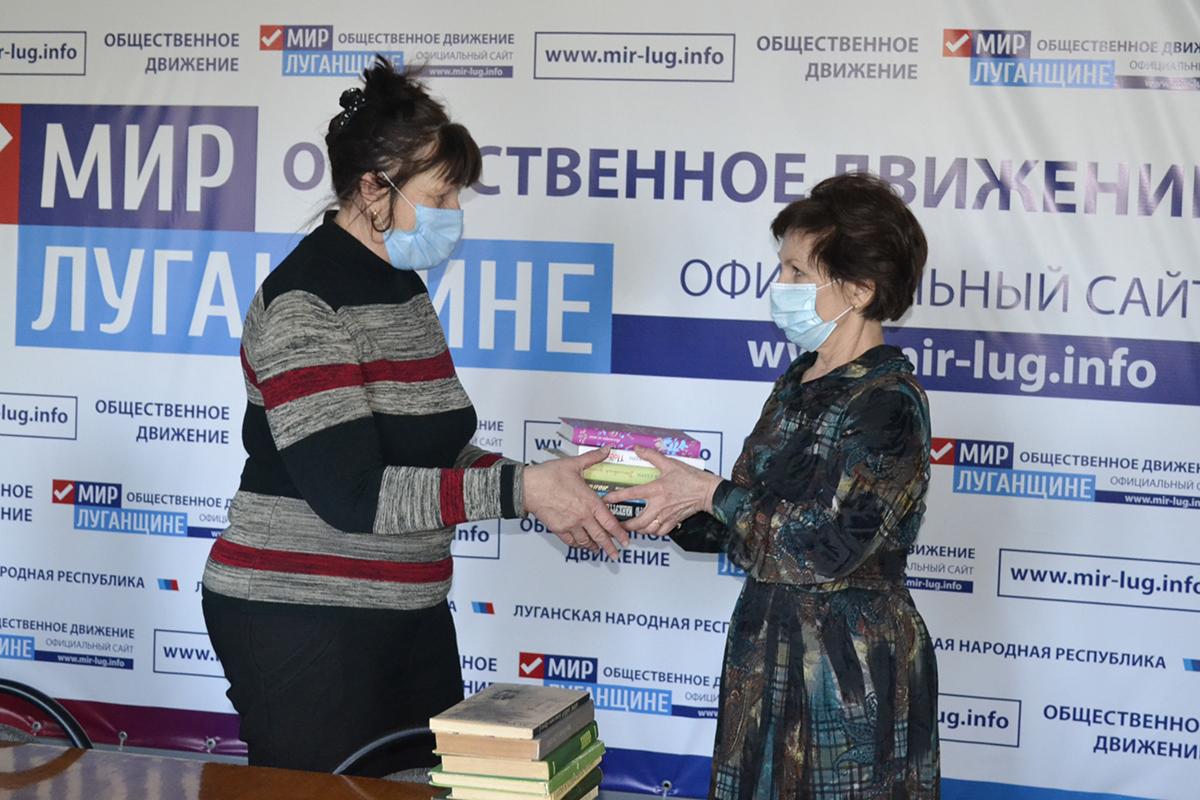 Работники Ровеньковского исполкома теротделения ОД «Мир Луганщине» встретились с трудовым коллективом библиотеки 2