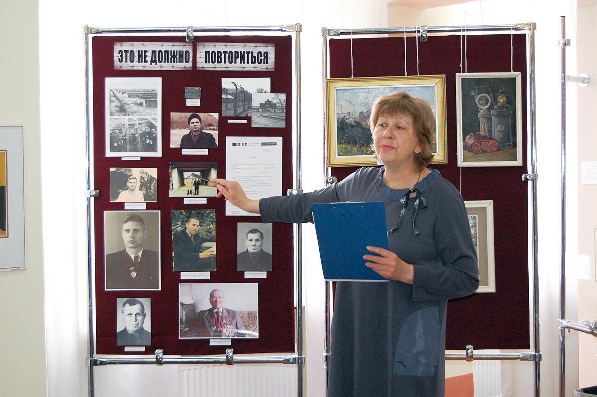В Стаханове состоялась встреча к Международному дню освобождения узников фашистских концлагерей