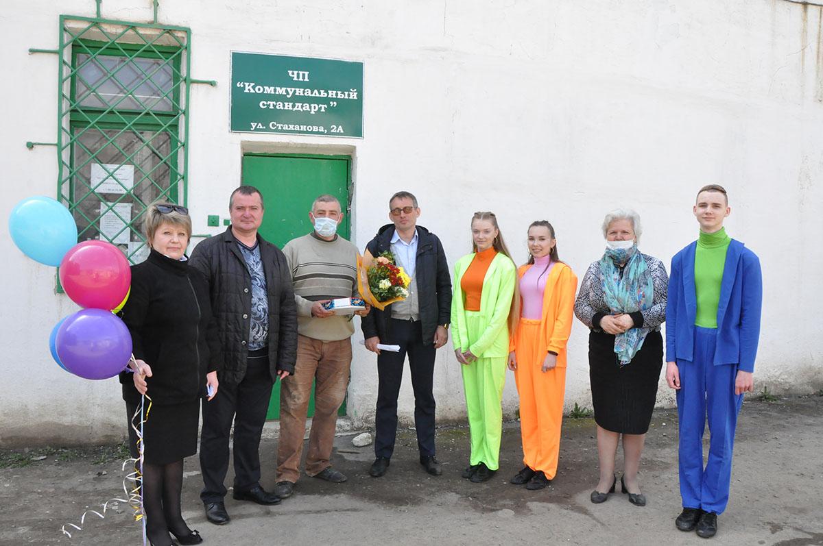 В Стаханове молодых рабочих поздравили с наступающим Праздником Весны и Труда 3