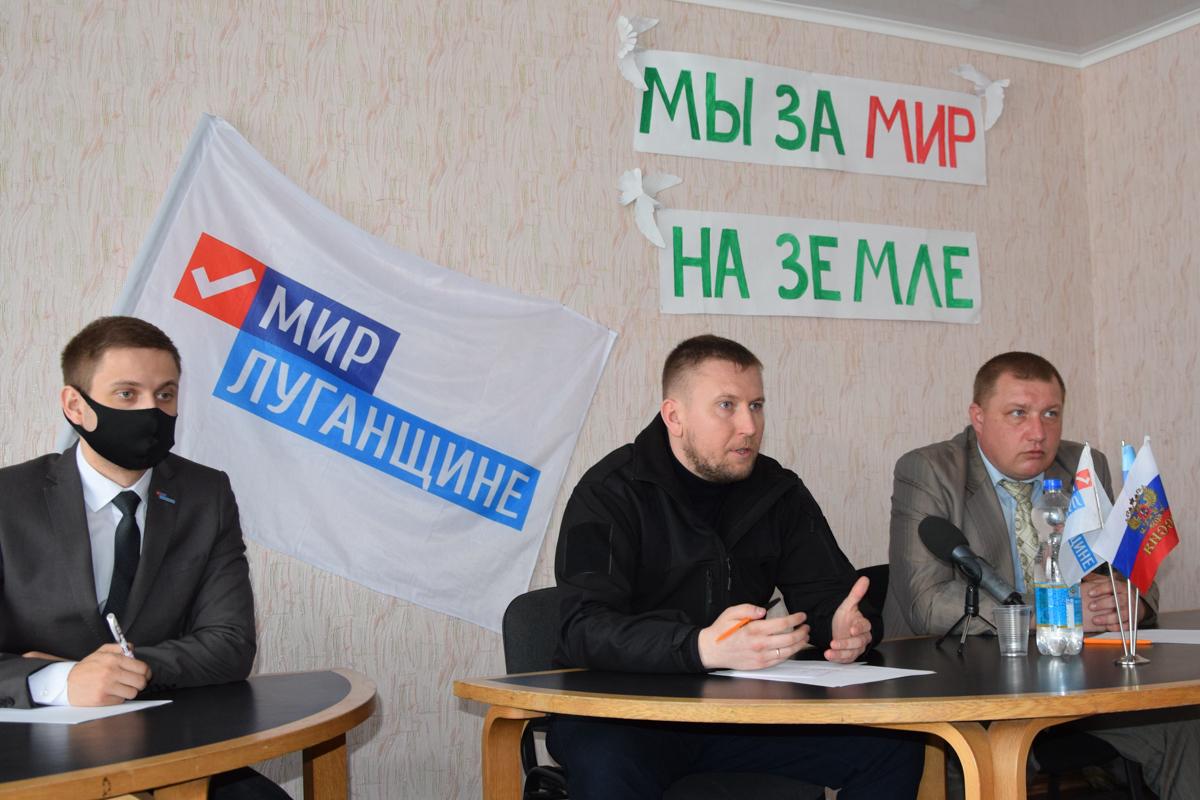 Встреча Дениса Мирошниченко с активистами первичного отделения ОД «Мир Луганщине» прошла в Миусинске