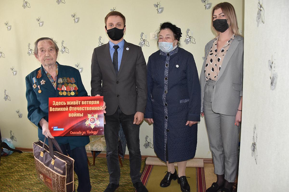 В Красном Луче ветераны получили подарки от ОД «Мир Луганщине» 2