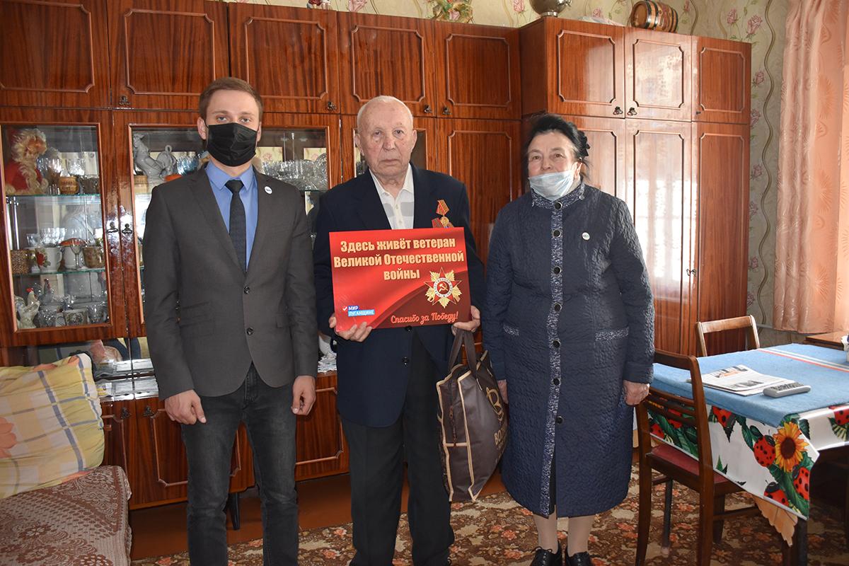 В Красном Луче ветераны получили подарки от ОД «Мир Луганщине» 1
