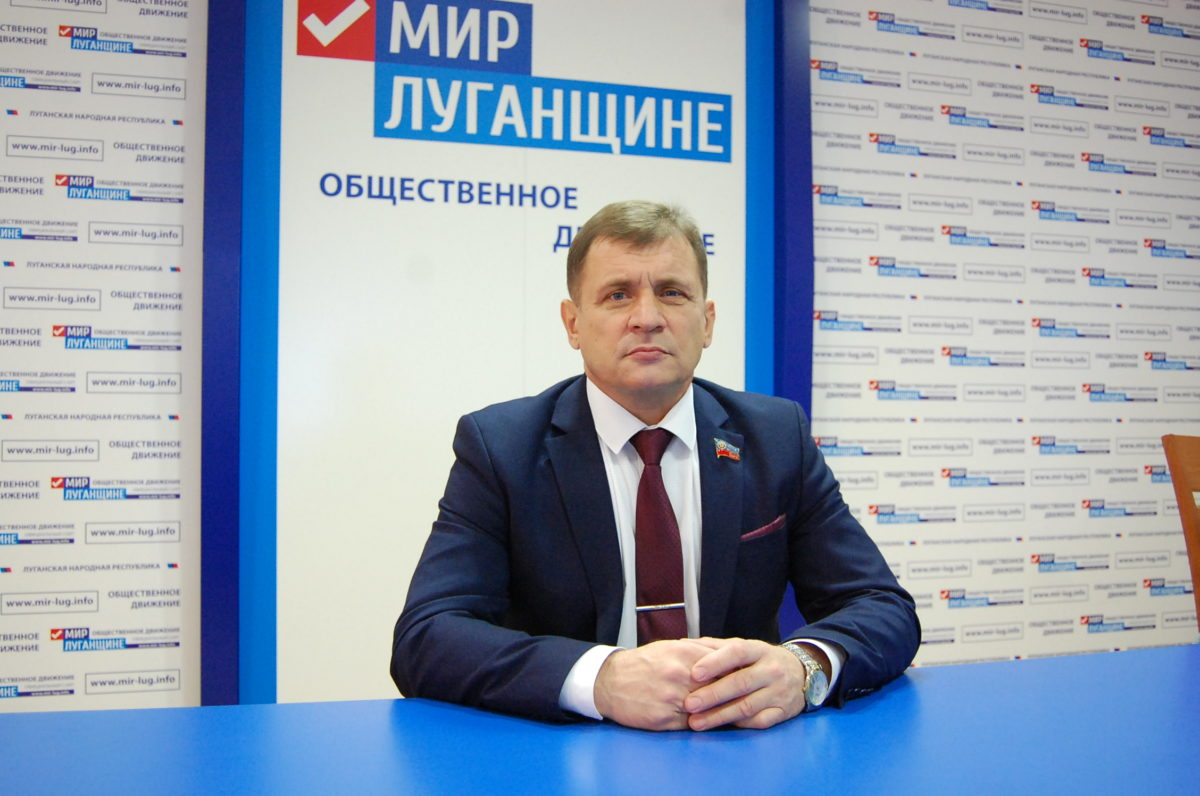 Оформление СНИЛС – это неотъемлемый шаг каждого сознательного гражданина ЛНР – Роман Лысенко 1