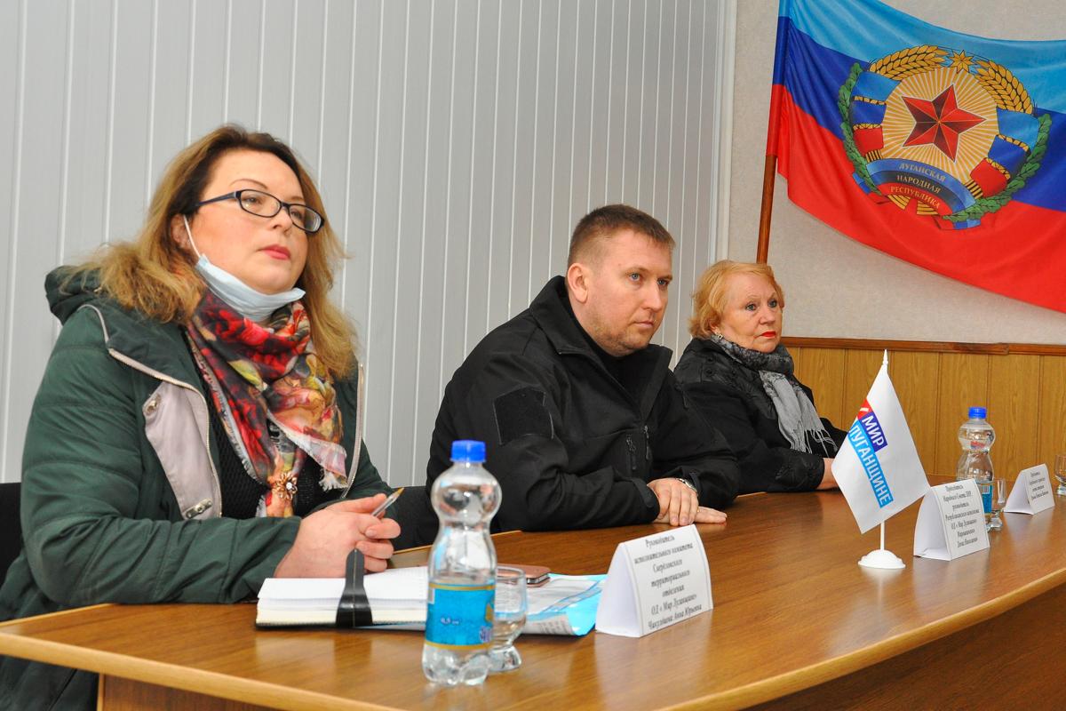 Денис Мирошниченко встретился с активистами ОД «Мир Луганщине» посёлка Ленинский вСвердловском районе