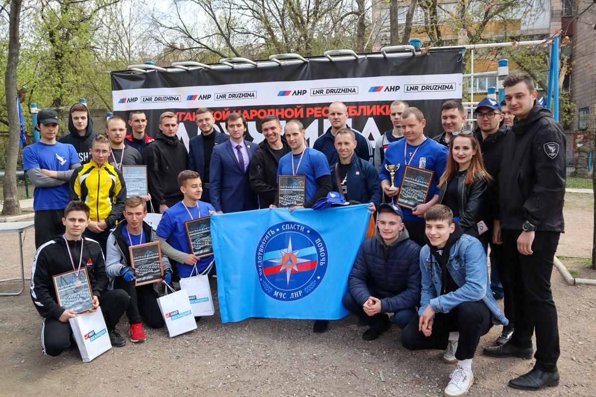 В Луганске прошло соревнование по кроссфиту организованное проектом «Дружина» ОД «Мир Луганщине»