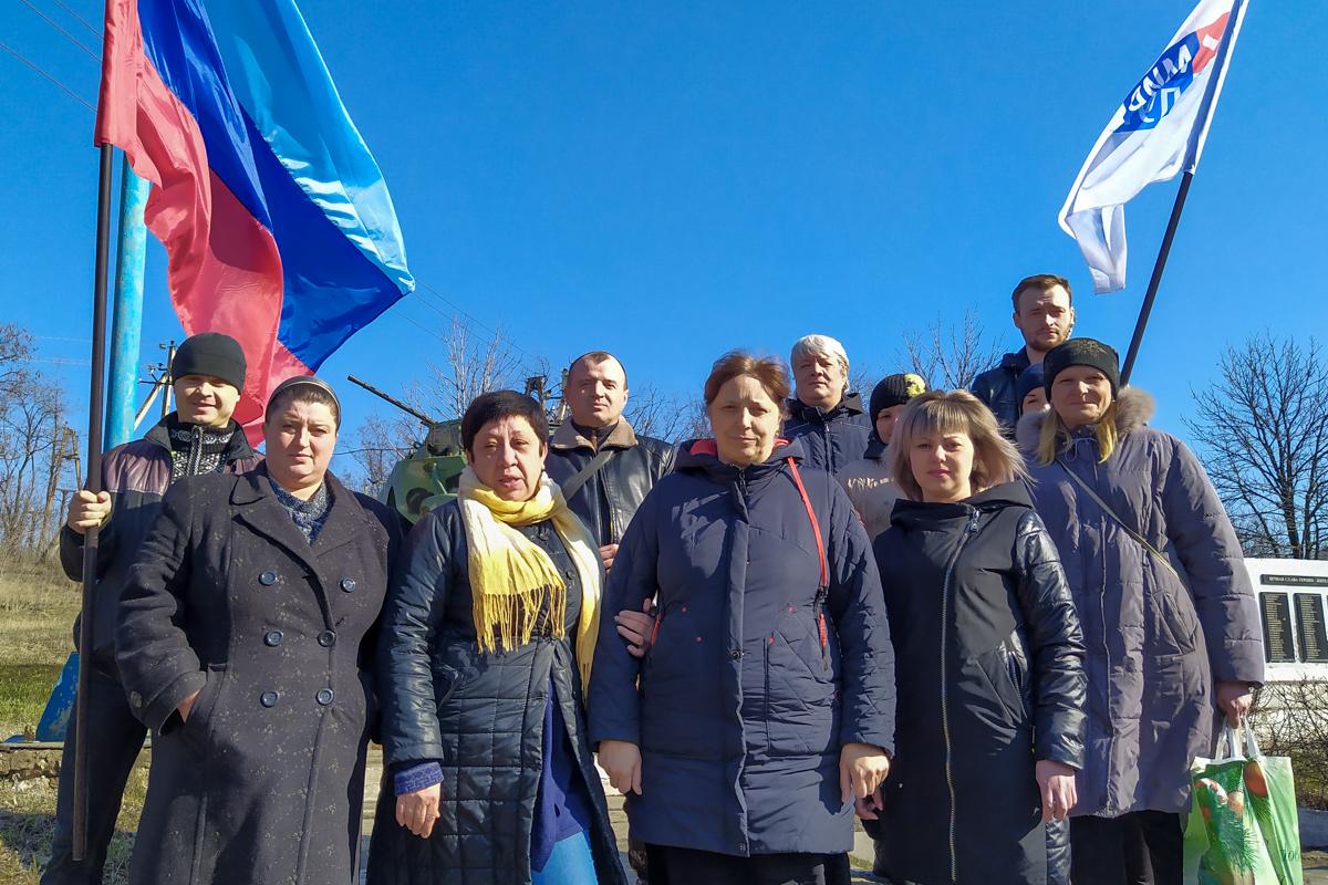 Активисты ОД «Мир Луганщине» во всех городах и районах ЛНР провели мероприятия, посвящённые 7-й годовщине взятия СБУ 3