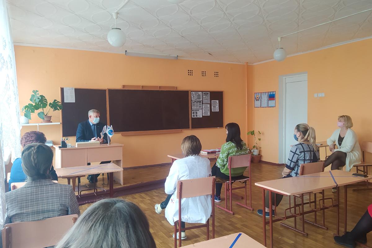уководитель исполкома Краснодонского теротделения провел встречу с активом первичного отделения