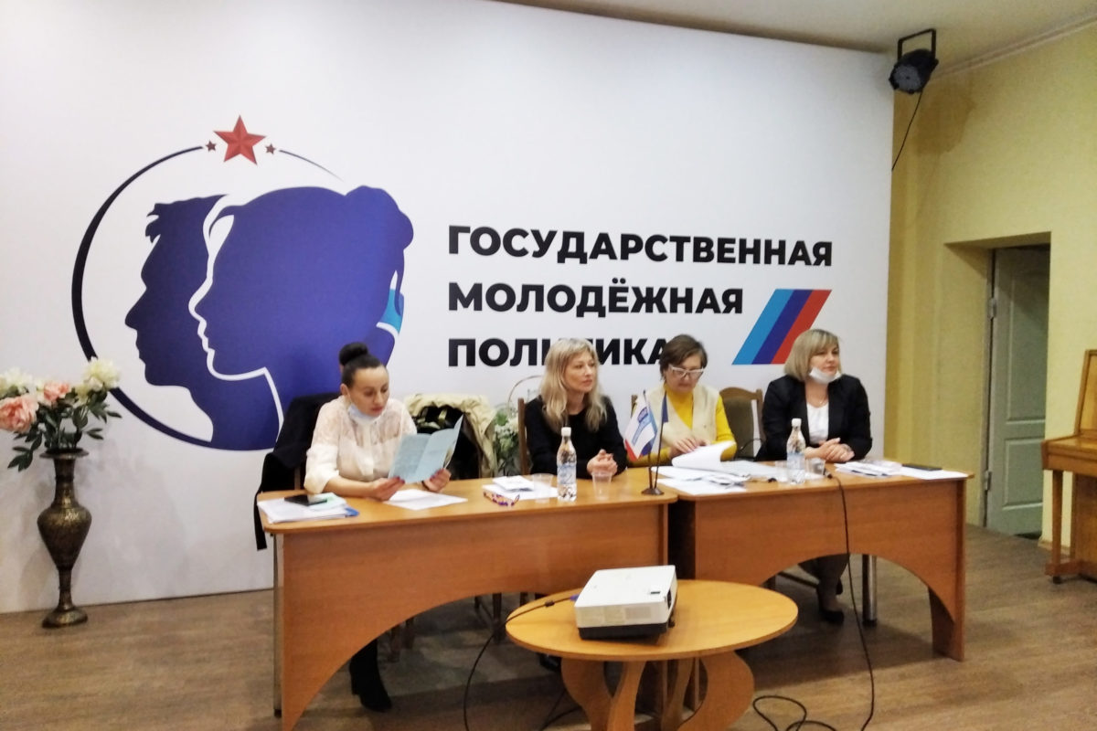Тренинг для молодежи и социальных педагогов прошёл в Луганске 1