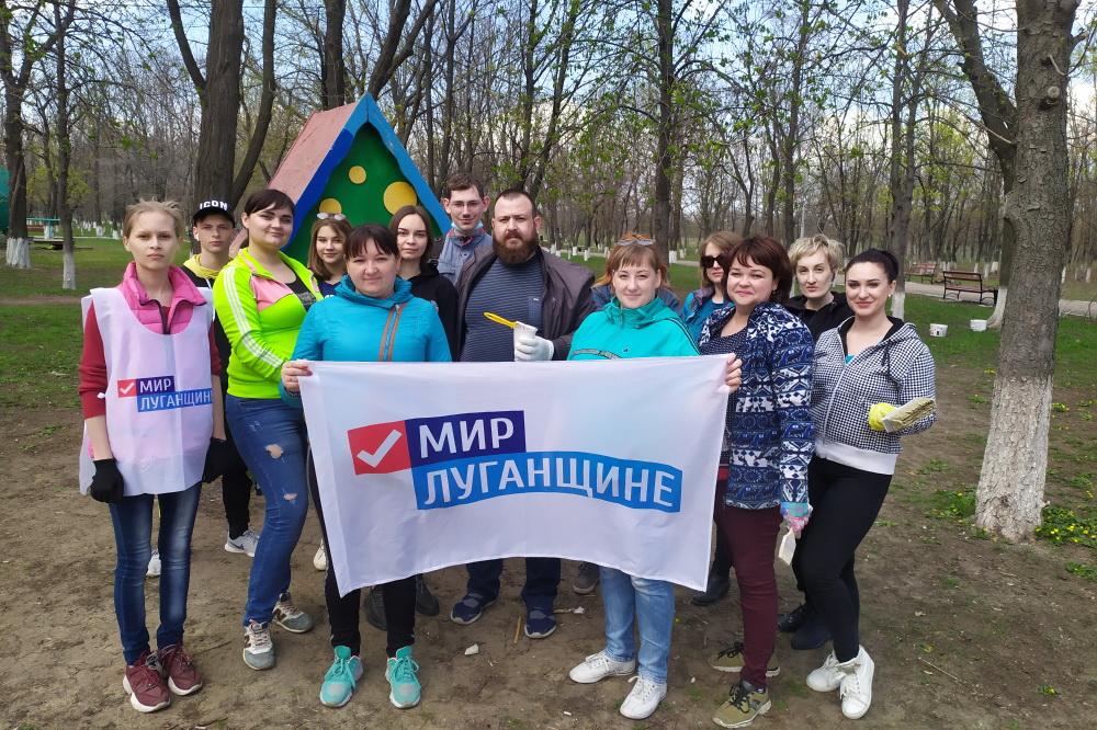 Во всех городах ЛНР активисты ОД «Мир Луганщине» провели субботники