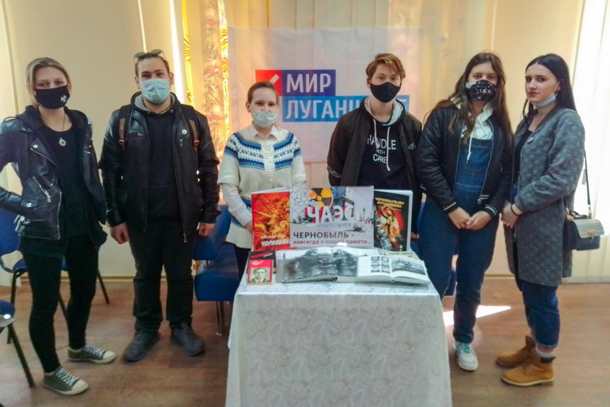 В ЛНР прошли мероприятия ко Дню участников ликвидации последствий радиационных аварий и катастроф и памяти жертв этих аварий и катастроф 11