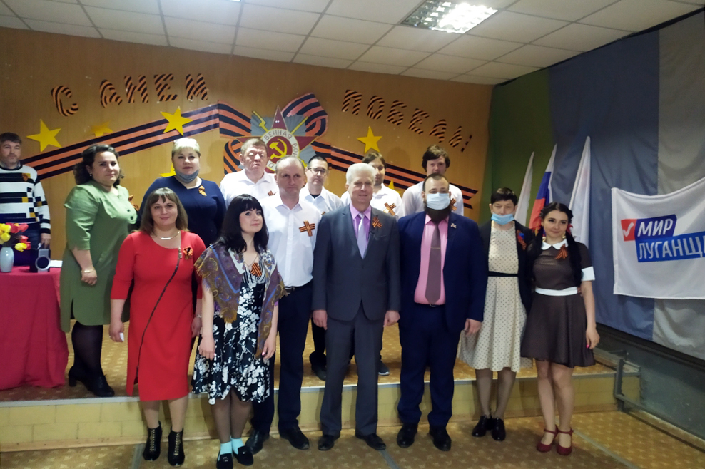 Краснодонские активисты приняли участие в концерте «Песни, опаленные войной»