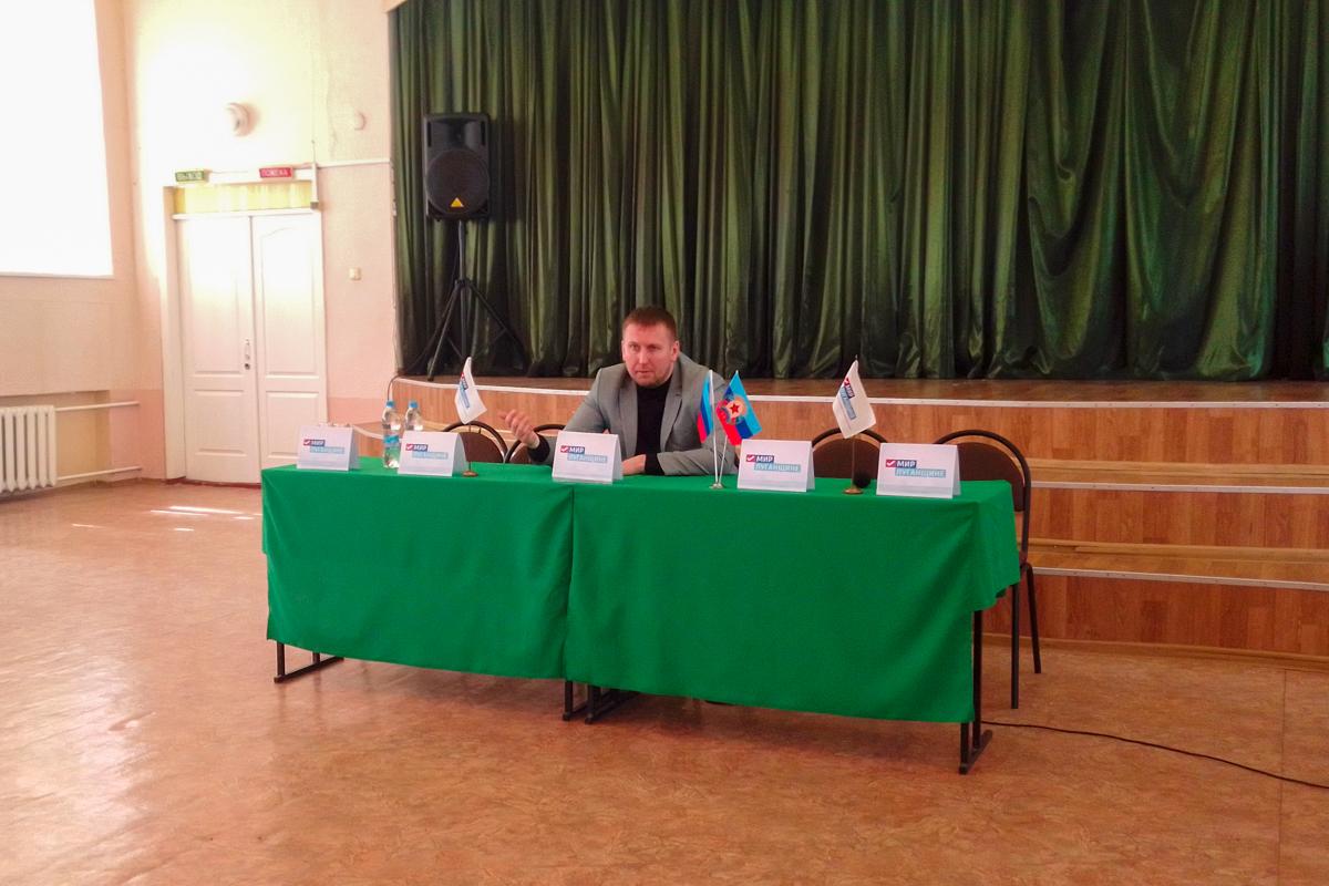 В Алчевске с активистами первичного отделения ОД «Мир Луганщине» встретился Денис Мирошниченко