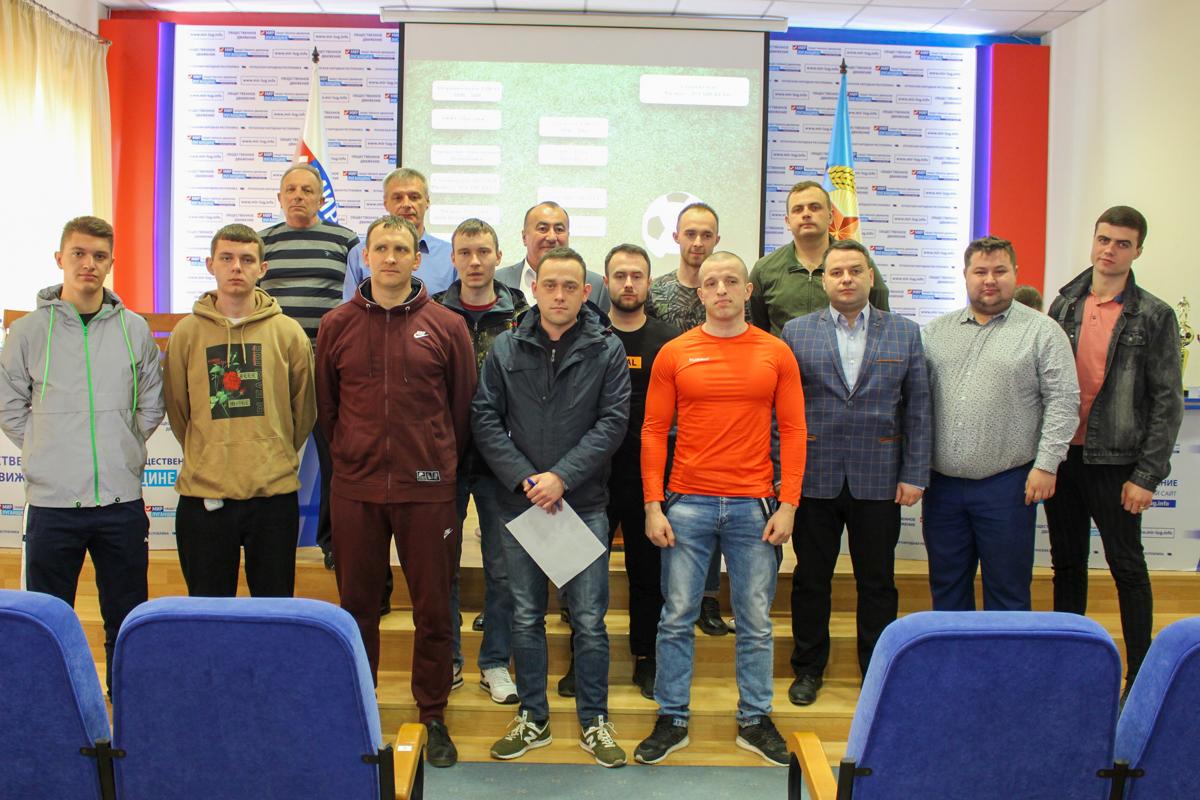 В Луганске состоялась жеребьёвка команд турнира по мини-футболу «Рабочая молодёжь Луганщины» 3